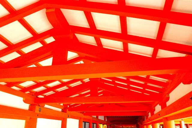 bits red japan